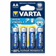 AA/Mignon High Energy alcalina/бл-2 бат. VARTA